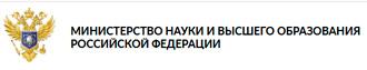 logo minobrnauki gov ru